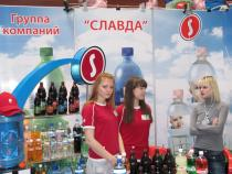 "выставка-ярмарка ""Дальагро"""
