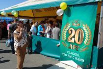 Выставка-ярмарка приморских продуктов питания 2013